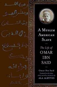 omar-bin-said