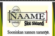 Kanmu_N1Naame