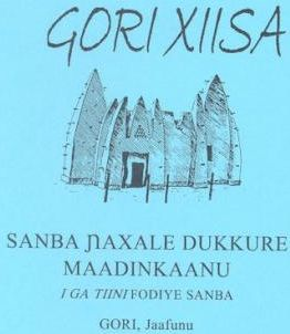 Histoire-de-Gory-samba-doucoure